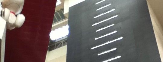クイーンズスクエア横浜 [アット!] is one of 横浜・川崎のモール、百貨店.