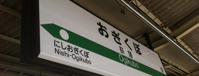 "JR 荻窪駅 is one of ""JR"" Stations Confusing."