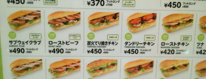 SUBWAY イオンモール岡崎店 is one of SUBWAY中部 for Sandwich Places.