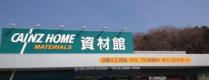 カインズホーム 町田多摩境店 資材館 is one of Fixer Upperバッジを手に入れろ.