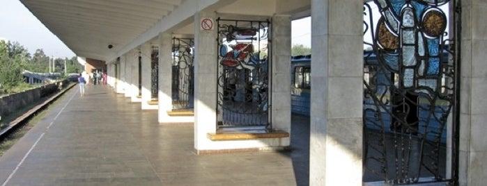Станція метро «Лісова» / Lisova Subway Station (127) is one of Київський метрополітен.
