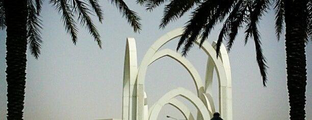 Al Bidda Park | حديقة البدع is one of My Doha..