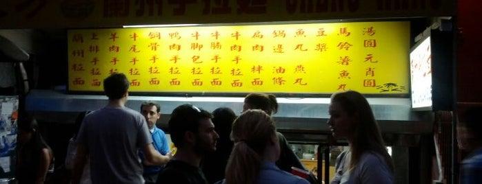 NYC Chinatown Dumpling Tour
