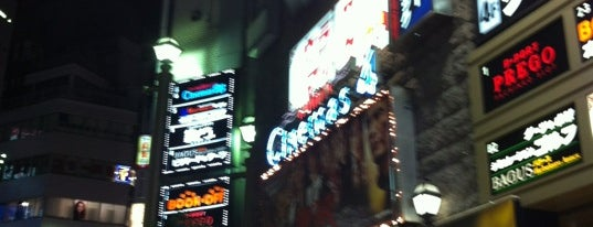 池袋HUMAXシネマズ is one of 遊び場所.