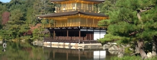 北山 鹿苑寺 (金閣寺) (Kinkaku-Ji Temple) is one of Japan must-dos!.
