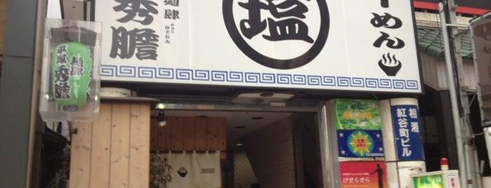 麺肆 秀膽 is one of お食事処.