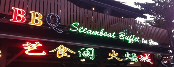 Restoran MP (Steamboat & BBQ) is one of Jalan Jalan Ipoh Eatery.