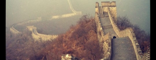 Great Wall of China is one of World Sites.