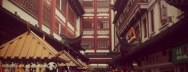 Yu Garden is one of Welcome to Shanghai!.