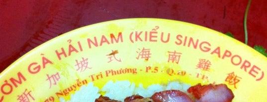 Com Ga Hai Nam is one of Sai Gon list.