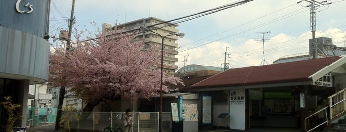 Mozu Station is one of 阪和線.