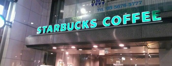 Starbucks is one of スターバックス.