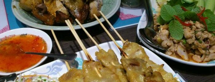 Keawjai is one of Asian Food.