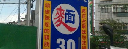 今大魯肉飯 is one of Yummy Food @ Taiwan.