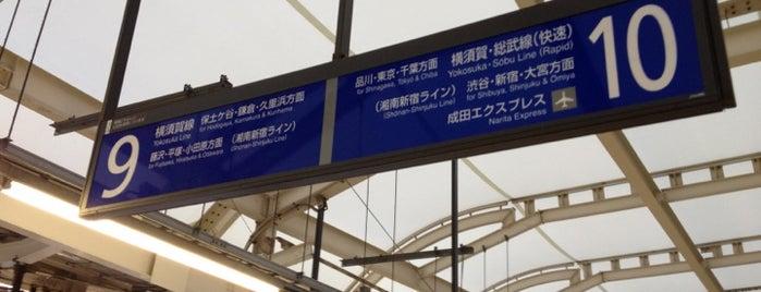 JR 横浜駅 9-10番線ホーム is one of JR.
