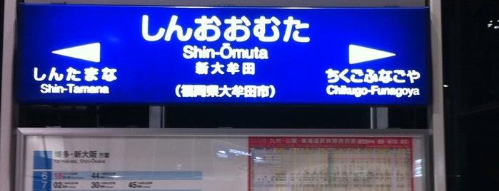 Shin-Ōmuta Station is one of JR.