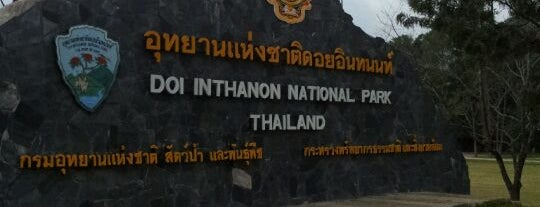 Doi Inthanon National Park is one of Guide to the best spots Chiang Mai|เที่ยวเชียงใหม่.