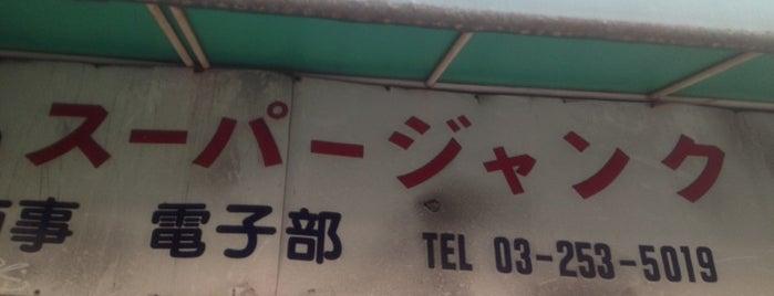 日米商事 is one of Fixer Upperバッジを手に入れろ.