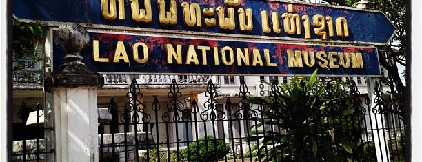 Laos National Museum is one of Top 10 favorites places in Vientiane, Laos.