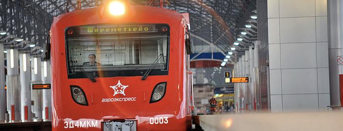 Аэроэкспресс Шереметьево (SVO) – Москва / Aeroexpress Sheremetyevo (SVO) to Moscow is one of Бейдж Trainspotter.