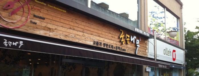 국수나무 is one of food.
