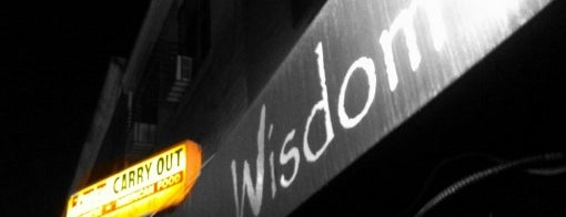 Wisdom is one of Explore: Capitol Hill.