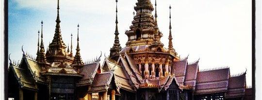 วัดโนนกุ่ม (Wat Non Kum) มหาวิหารสมเด็จพระพุฒาจารย์ (โต พรหมรังสี) is one of All-time favorites in Thailand.