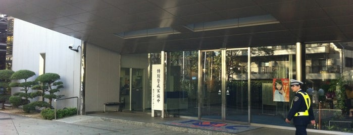 TMC 東京メディアシティ is one of 豆知識.