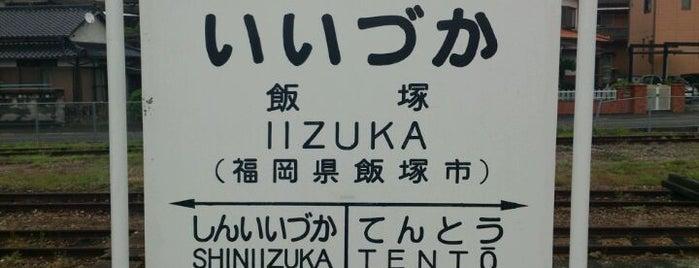 Iizuka Station is one of JR.