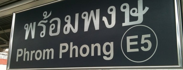 BTS Phrom Phong (E5) is one of BTS - Light Green Line (Sukhumvit Line).