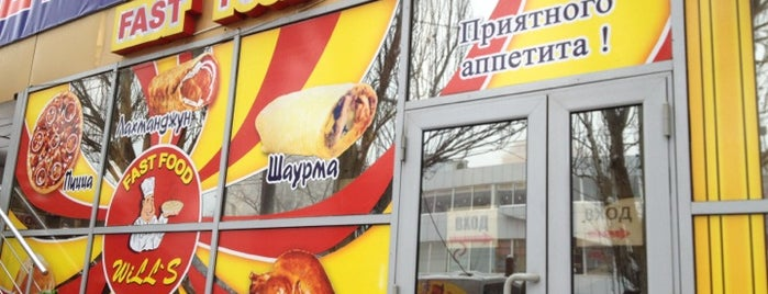 Wills is one of EURO 2012 DONETSK PLACES.
