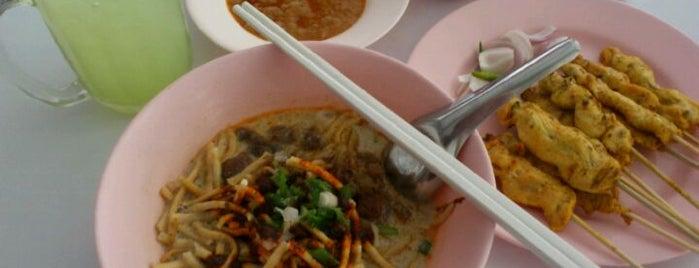 ข้าวซอยอิสลาม (Khao Soi Islam) is one of Chaing Mai (เชียงใหม่).