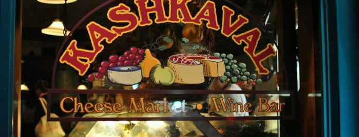 Kashkaval Cheese Market is one of Beyond Eats!.