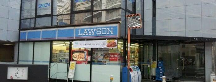 ローソン 南平台店 is one of 渋谷コンビニ.