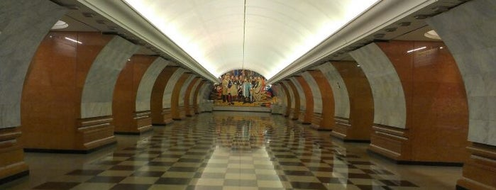 Метро Парк Победы (metro Park Pobedy) is one of Complete list of Moscow subway stations.