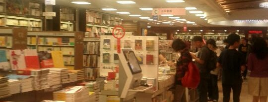 Kyobo Book Centre is one of 10,000+ check-in venues in S.Korea.