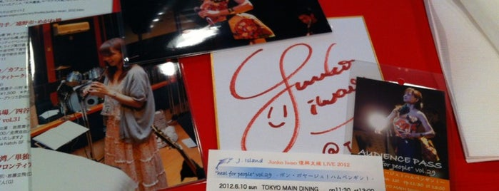 Tokyo Main Dining is one of ライブハウス.