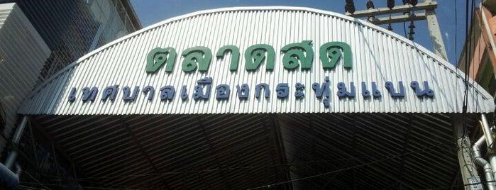 Krathum Baen Market is one of พี่ เบสท์.