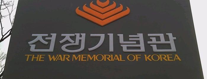 전쟁기념관 (The War Memorial of Korea) is one of Seoul City Badge - Lucky Seoul.