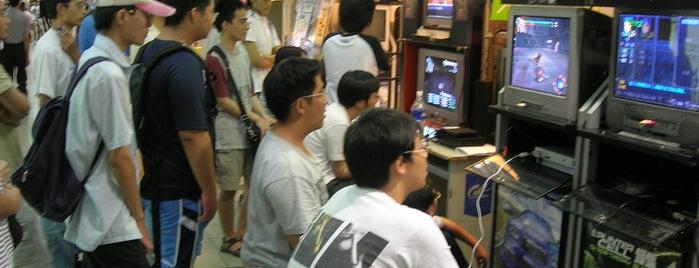 台北地下街 Taipei Metro Mall is one of Nerd Places.