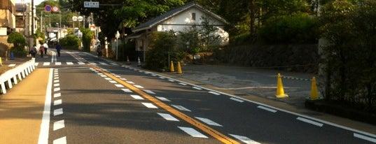 北鎌倉界隈 is one of ☆.