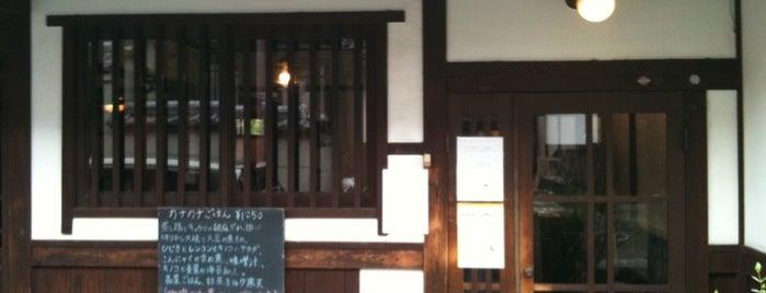 カナカナ is one of 気になるカフェ・レストラン.