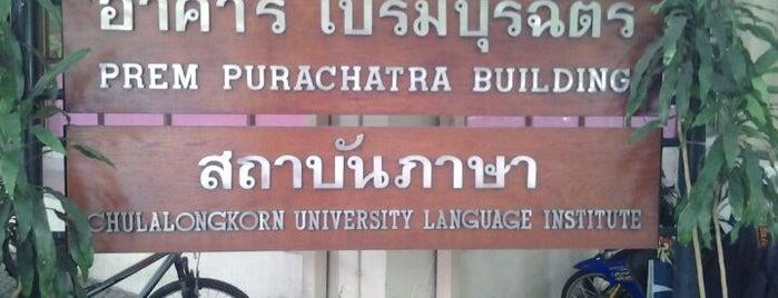 สถาบันภาษาแห่งจุฬาลงกรณ์มหาวิทยาลัย (CULI) is one of Chulalongkorn University.