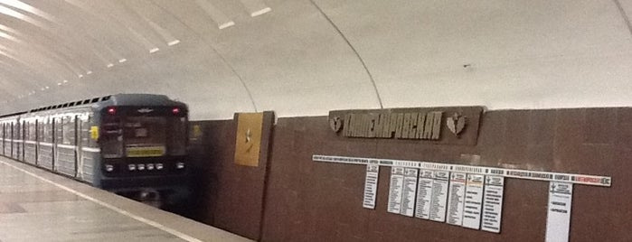 metro Kantemirovskaya is one of Complete list of Moscow subway stations.