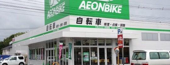 イオンバイク 市名坂店 is one of Velocipede.