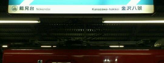 Kanazawa-bunko Station (KK49) is one of 京急本線(Keikyū Main Line).