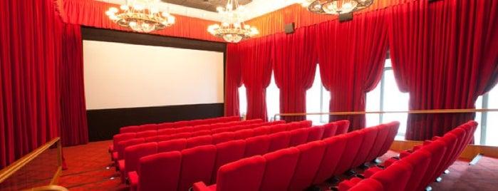 Кинозал ГУМ is one of Московские кинотеатры | Moscow Cinema.