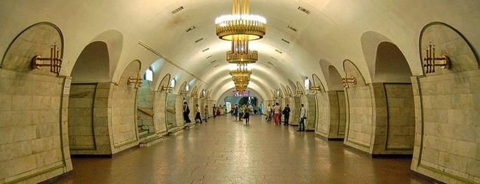 Станція «Площа Льва Толстого» / Ploshcha Lva Tolstoho Station is one of Київський метрополітен.