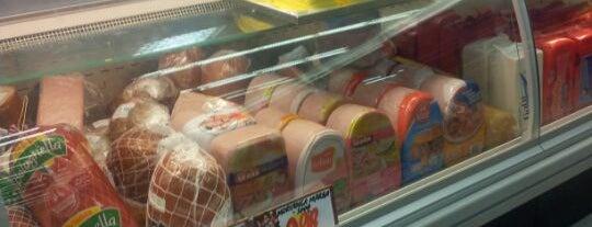 Supermercado Jau Serve is one of Academia Personal Center.