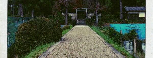 春日宮天皇 田原西陵 is one of 天皇陵.